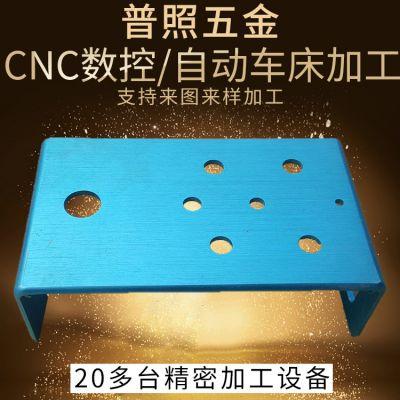 cnc加工中心厂家_大型数控车床加工