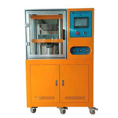 程序控制压片机 PLC程序平板硫化机 压片机