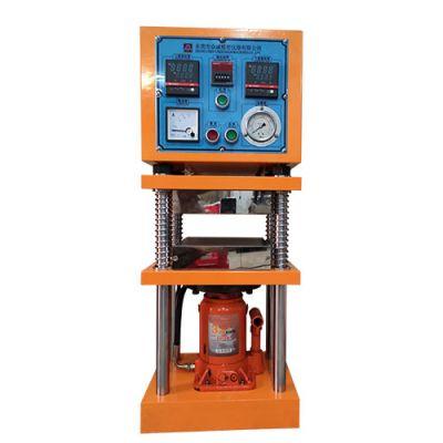 手动压片机ZC-001A