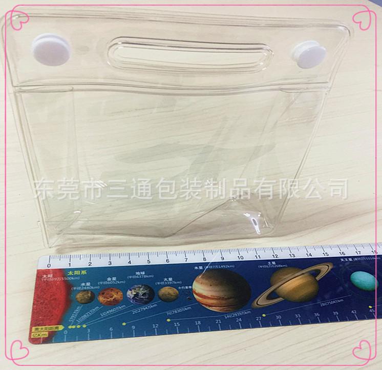 厂家供应PVC胶袋透明扣子袋PVC扣袋定制PVC挂孔袋
