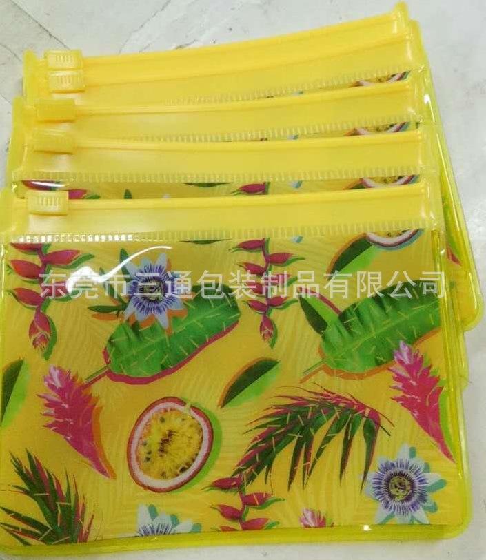 PVC胶袋 东莞PVC电压胶袋 PVC拉链胶袋可订制尺寸
