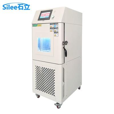 可程式高低温试验箱 恒温恒湿箱 湿热交变试验机设备现货直销