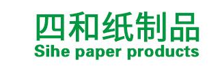 东莞市四和纸制品有限公司