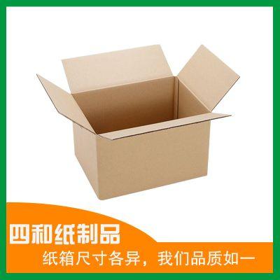 东莞防水纸箱 大小纸箱批发定做