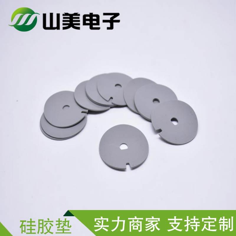 深圳3M双面胶带加工冲型