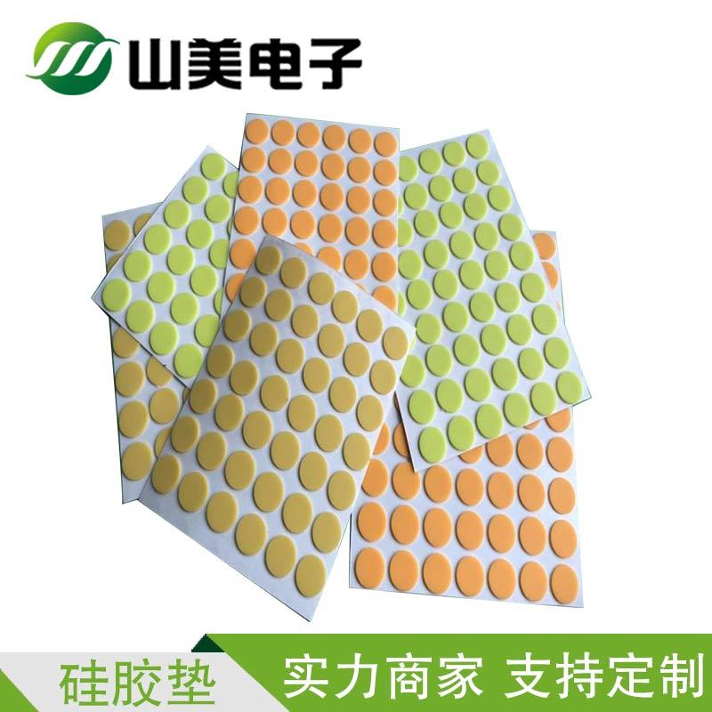 中山硅胶脚垫加工定制