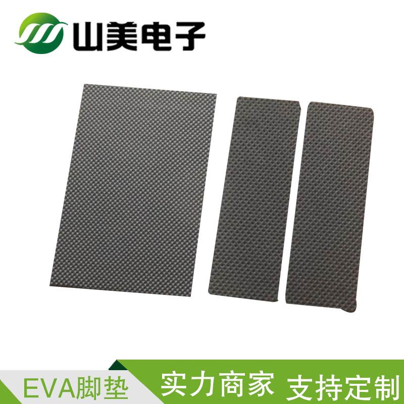 强力EVA泡棉胶垫 汽车摆件双面胶 透明无痕可移胶