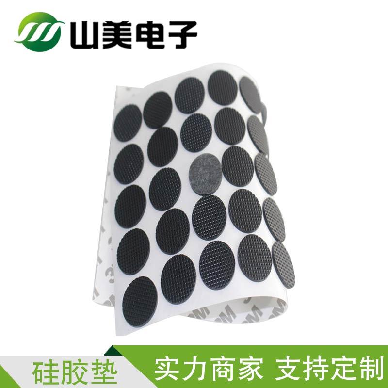 望牛墩耐高温双面胶带模切加工定制