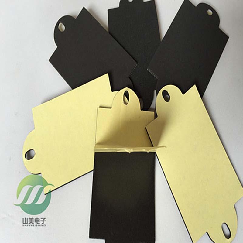 硅胶模切冲型加工