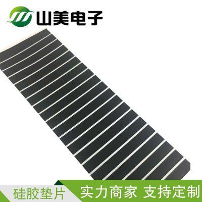 透明硅胶垫 密封硅胶垫圈 自粘硅胶脚垫 橡胶垫 食品级硅胶垫片