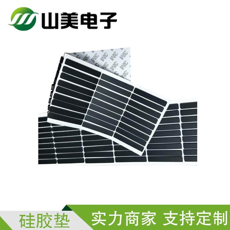 黄江青稞纸加工冲型
