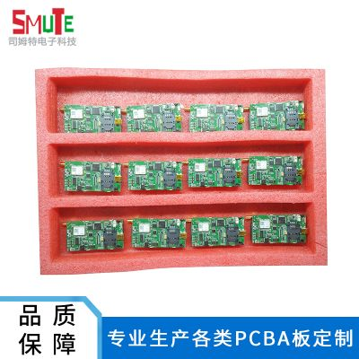 司姆特定制PCB集成电路板 高频pcb线路板