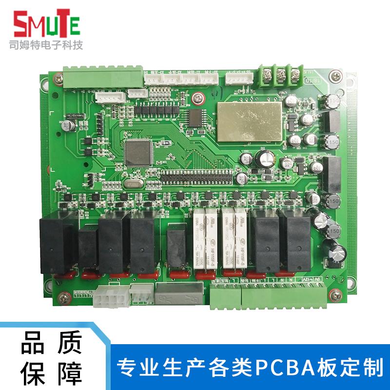 工业电子PCBA 大小批量定做 代工代料 全国销量领先 定做PC
