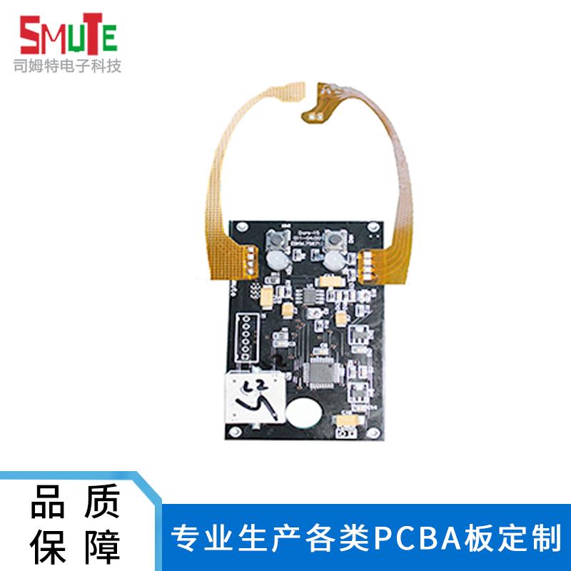 東莞SMT貼片加工-SMT貼片批量生-司姆特PCBA一站式生產商