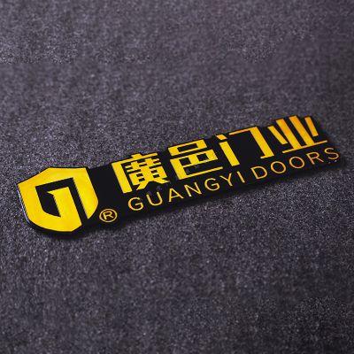 厂家供应铝制高光CD标牌 铁牌铜牌合金标牌不锈钢钛家具铭牌