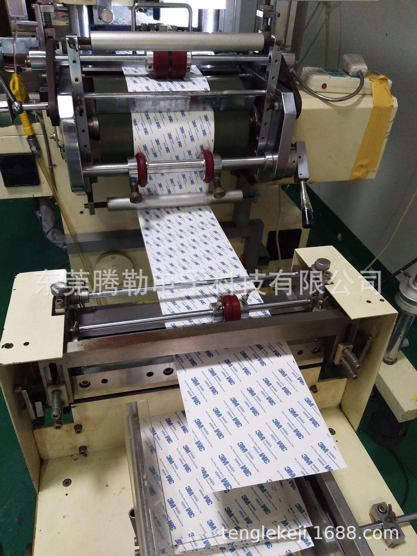 定制9448双面胶模切冲型加工电子辅料强力双面胶贴纸