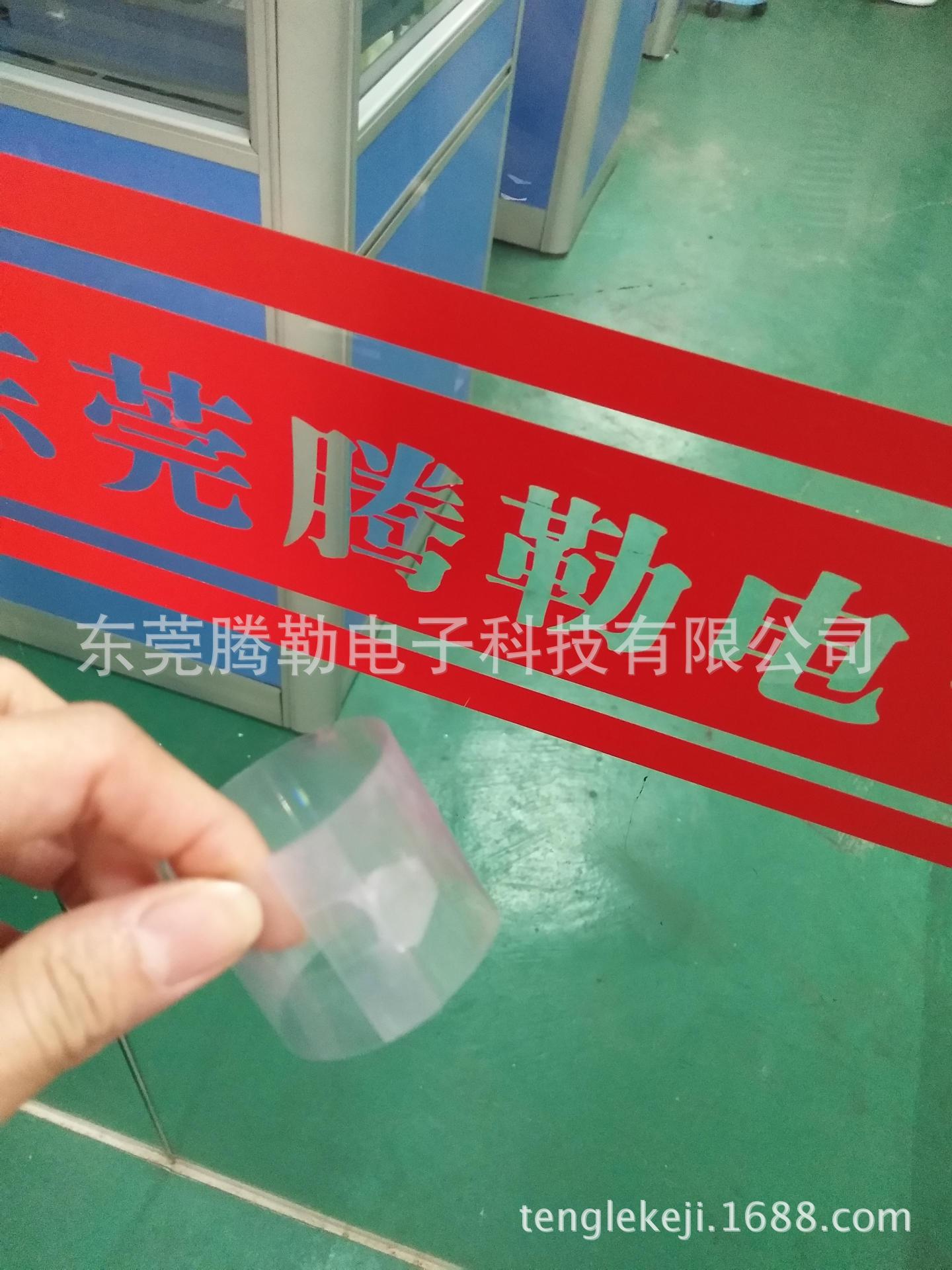 苹果数据线绑带-USB数据线扎带-数据线透明扎带-数据线PET扎带片
