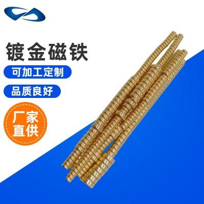 东莞磁铁定制工厂 强力磁铁 方形磁铁 异形磁铁 钕铁硼磁铁