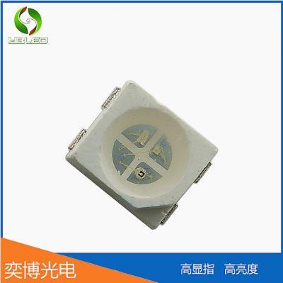 奕博3528RGB贴片led灯珠 显示指示灯发光二极管