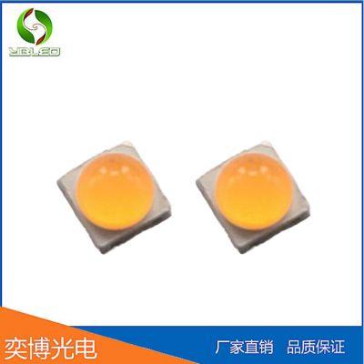 贴片led灯珠定制 国产led灯珠发光二极管