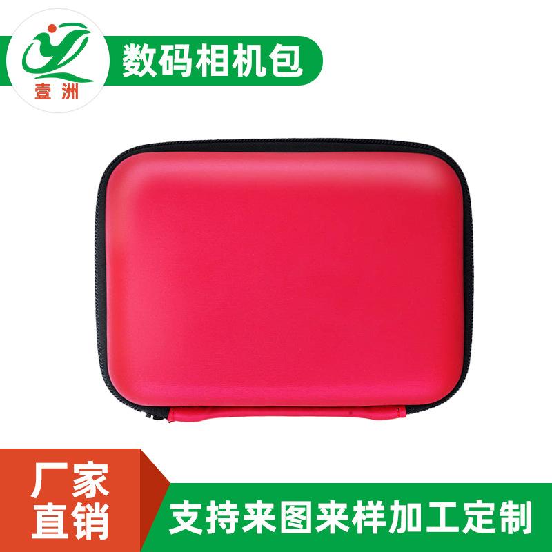 EVA泡棉盒電子產品收納包防潮攝影相機包EVA防靜電成型包