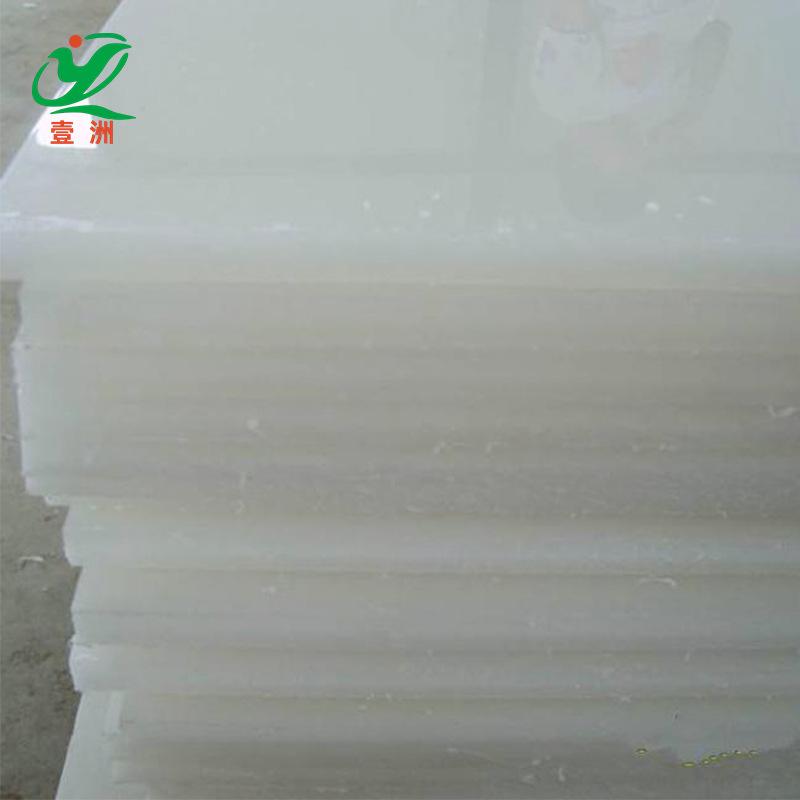 廠家定制環保耐高溫硅膠板材 耐磨白色工業硅膠皮 規格顏色可定制