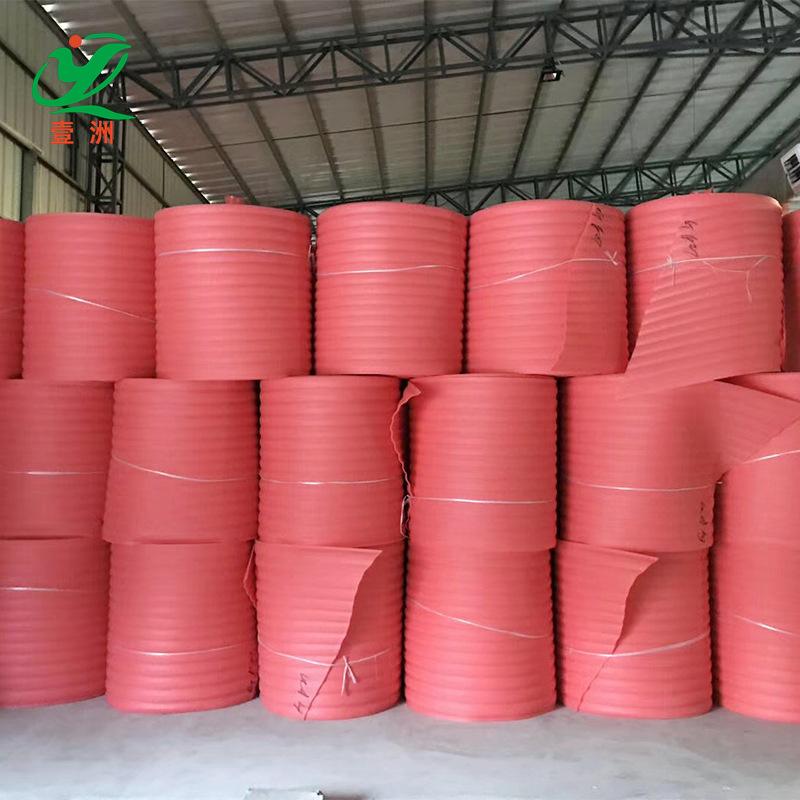 深圳腹膜珍珠棉袋厂家珍珠泡棉
