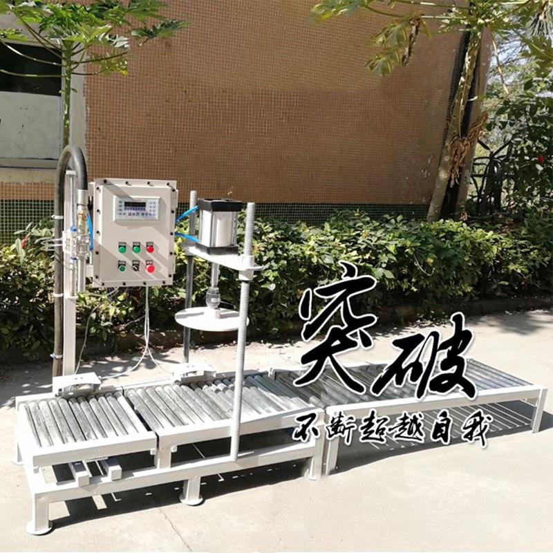 中山定制非标粉剂分装机非标粉剂分装机厂家