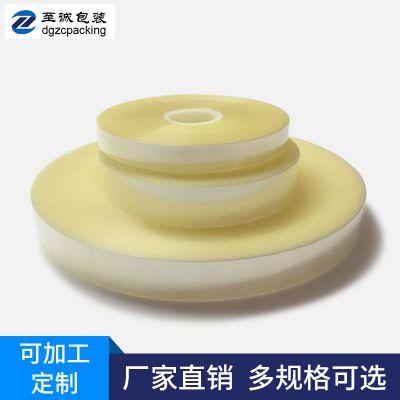 opp薄膜束带 直销束带 包装束带