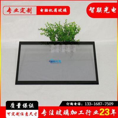 台式半透明机箱玻璃面板