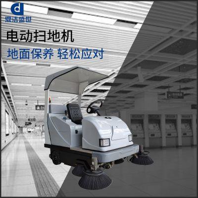 厂家供应DJ1800扫地机-自动洒水机-驾驶式环卫道路清洁清扫车