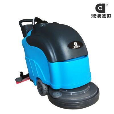 手推式洗地机小型 DJ20