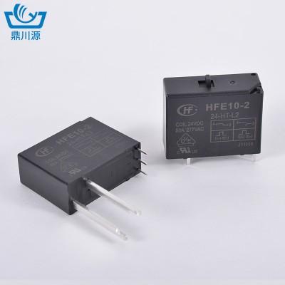 原装正品宏发大功率持保磁继电器 HFE10 灯控专用继电器50A 24VDC