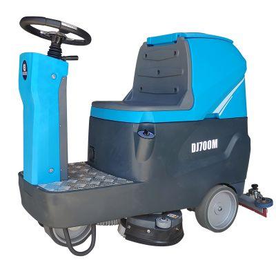 驾驶式洗地机DJ700M 厂家直销 大型