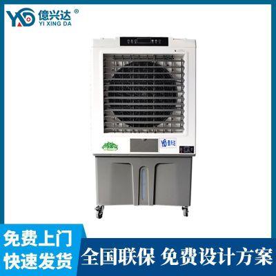 移动式冷风机YXD-J8000