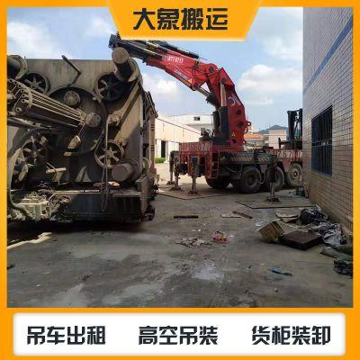 横沥机械吊装_东坑吊装机械_黄江设备吊装公司_塘厦机器吊装设备
