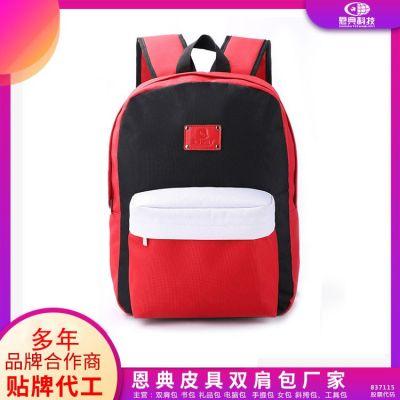 包包厂家 礼品包定做 背包工厂 休闲双肩包 女包厂