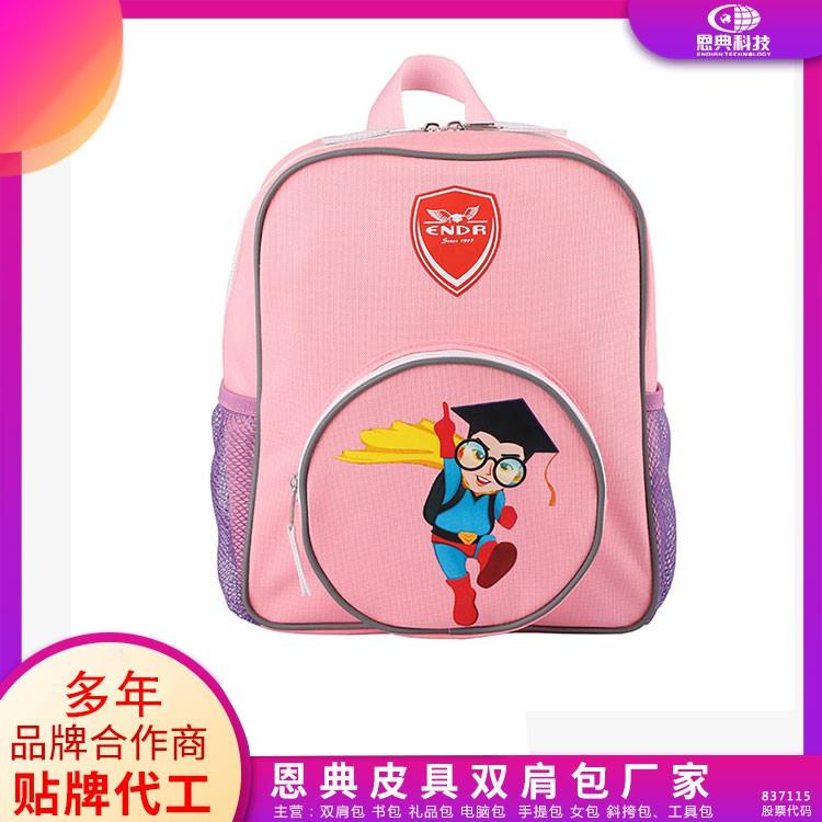 柳州休闲包包
