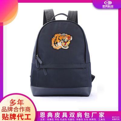 广州的箱包厂家有哪些 恩典科技 背包工厂 包包生产厂家