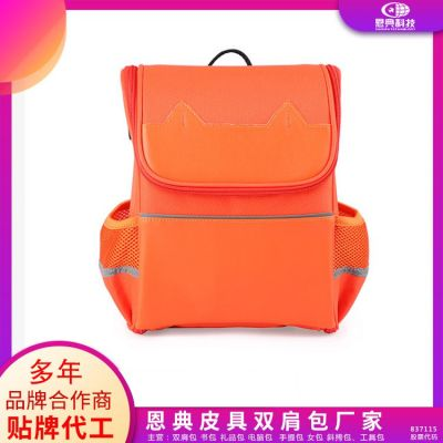 双肩包书包 背包工厂 恩典科技 箱包生产厂家