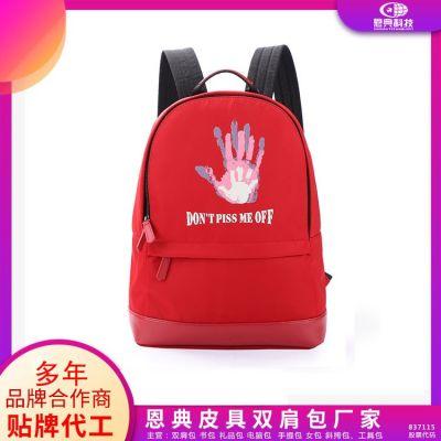 广州背包工厂 休闲双肩包 恩典科技 双肩包定制 手袋生产厂