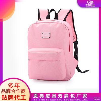 电脑双肩包定制 恩典科技 女式休闲背包 包包工厂