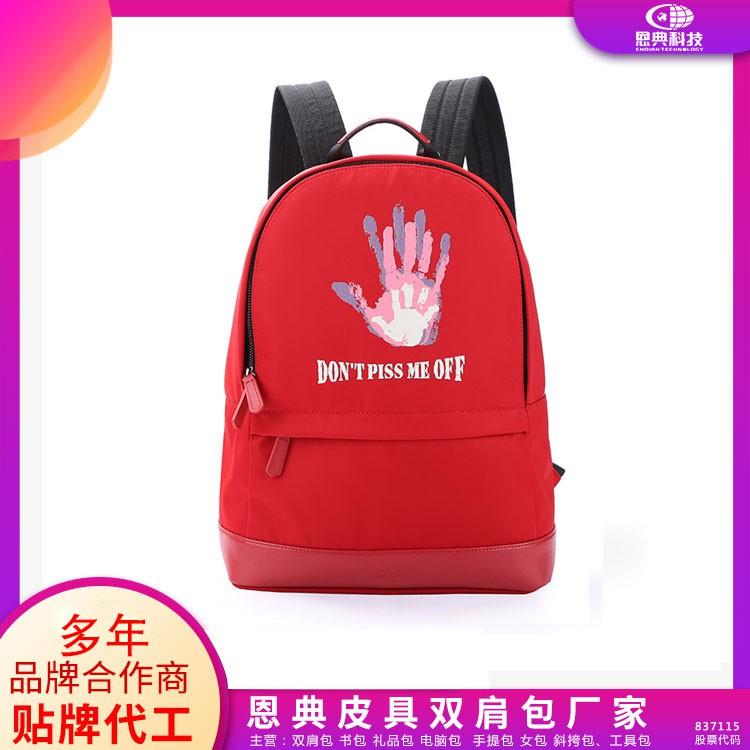 九江运动包包