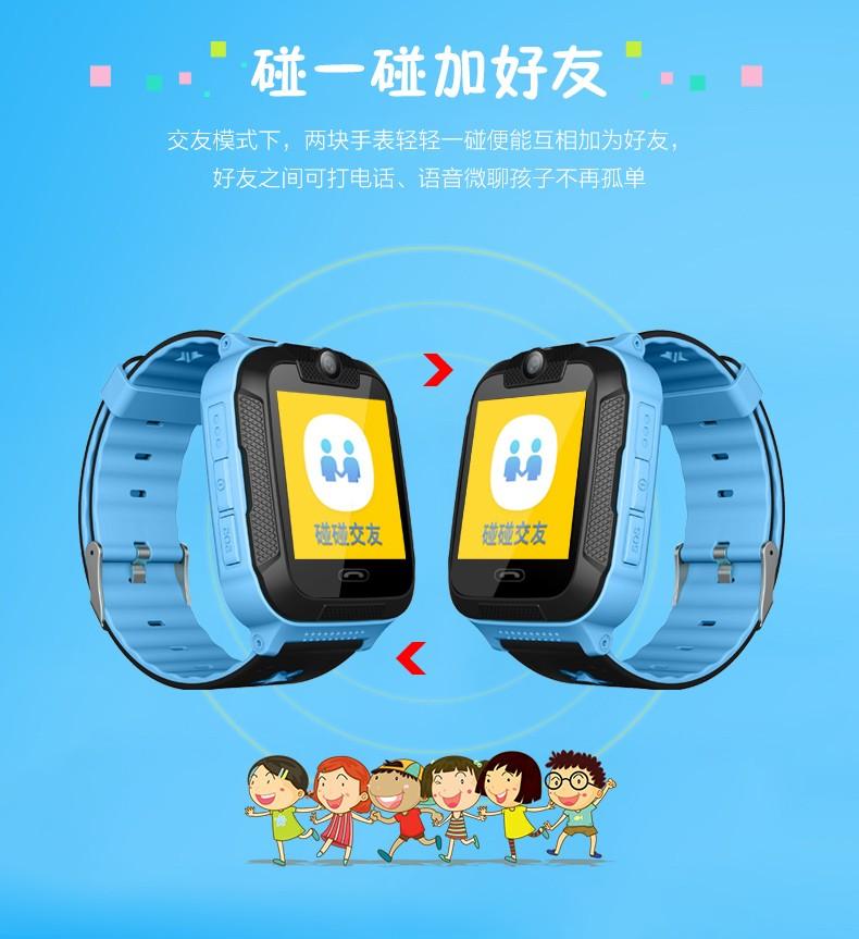 儿童智能电话定位手表