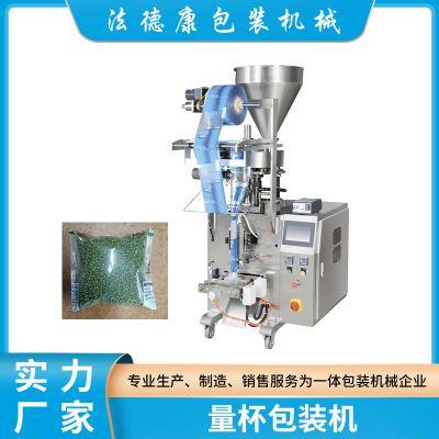 FDK-160A量杯包装机