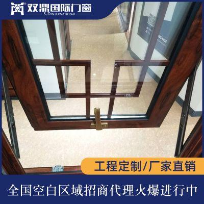 1008外玻璃扇外悬内纱网扇 推拉铝合金门窗 窗纱一体平开窗