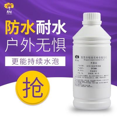 芙蓉花亚克力uv涂层液 uv打印墨水涂层附着液透明无痕防刮处理液