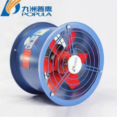 九州普惠低噪音风量大EB—5A-0.3kw节能型轴流壁式通风机排风机厂家