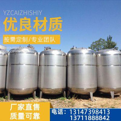 广东不锈钢储油罐定制
