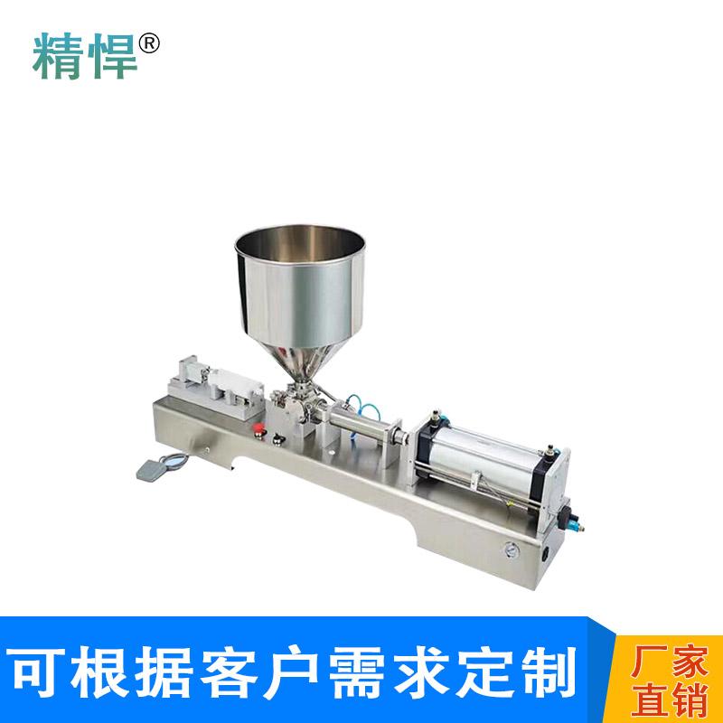半自动小剂量液装机
